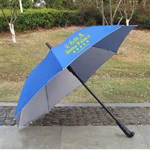 【雨傘廠家】27寸鐵槽骨廣告雨傘定做