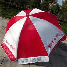 [雨傘廠家]52寸戶外廣告遮陽太陽傘