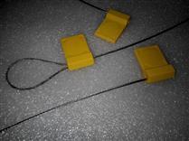 JTRFID4024 EM4305芯片125KHZ低频ID可读可写电子铅封RFID扎带标签