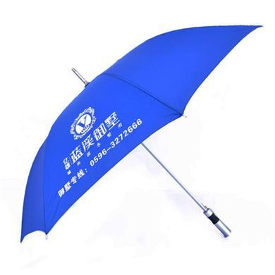 雨伞厂家批发定做铝中棒纤维骨高尔夫伞