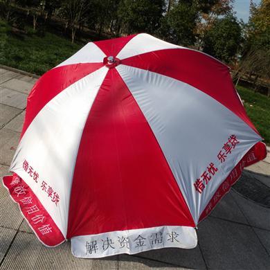 [雨伞厂家]52寸户外广告遮阳太阳伞