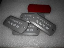 JTRFID8741 EM4305可读可写ID芯片设备管理标签125KHZ抗金属标签