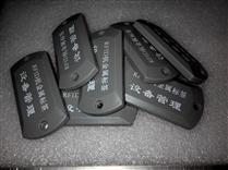 JTRFID8741 Mifare1S50芯片抗金属标签13.56MHZ高频ISO14443A协议IC设备管理标签