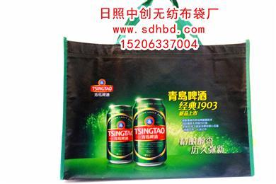 青岛啤酒手提袋无纺布袋覆膜袋