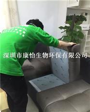 深圳新楼盘装修除异味