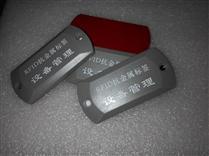 JTRFID8741 NTAG215芯片504BIT存储NFC抗金属标签NFC设备管理标签