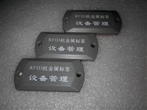 JTRFID8741 NTAG216芯片大容量888BIT存储NFC抗金属标签NFC资产管理标签