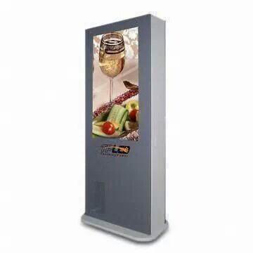 42寸立式户外广告机