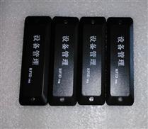 JTRFID10432 NTAG215抗金属标签504BIT存储大容量NFC抗金属标签