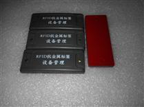 JTRFID7830 ISO15693协议ICODE2抗金属标签RFID钢瓶管理标签