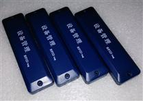 JTRFID11832 NTAG203 NFC抗金属标签NFC设备管理标签