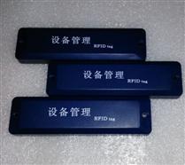 JTRFID11832 ISO15693协议ICODE2抗金属标签RFID设备管理标签