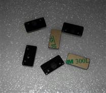 JTRFID1809 RFID抗金属标签UHF设备巡检标签