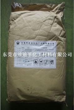 羧甲 基纤维素钠钠(CMC)