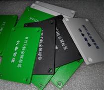 JTRFID8654 Ultralight抗金属标签ISO14443A协议NFC设备管理标签NFC电力巡检标签
