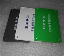 JTRFID8654 NTAG203抗金属标签NFC托盘管理标签NFC设备管理标签