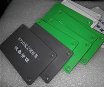 JTRFID8654 NTAG215抗金属标签504BIT存储NFC抗金属标签