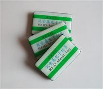 JTRFID5032 UHF抗金属标签915MHZ抗金属标签RFID抗金属电子标签ISO18000-6C协议电子标签