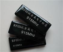 JTRFID9033 EPC-Gen2设备巡检标签ISO18000-6C资产管理标签UHF抗金属标签RFID抗金属电子标签915MHZ抗金属