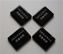 JTRFID5038 UHF抗金属标签RFID远距离标签RFID设备巡检标签915MHZ抗金属标签ISO18000-6C抗金属电子标签