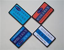 JTRFID8654 TK4100/EM4100抗金属标签125KHZ低频ID设备管理标签