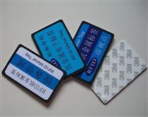 JTRFID8654 MF1S50抗金属标签M1卡设备管理标签