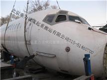 北京飞机舱吊装搬运;展览展示设备吊装搬运服务