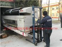 北京吊车出租;大石头吊装;艺术品吊装;钢结构