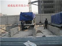 北京昌平吊装公司大型设备吊装搬运服务