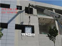 北京昌平起重搬运公司仪器设备搬运服务