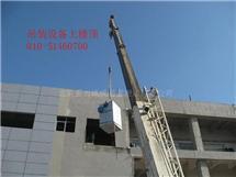 北京大兴吊装公司集装箱设备吊装搬运服务