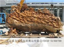 北京家具吊装搬运石头吊装搬运