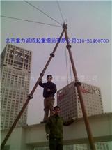 北京人工楼顶支杆吊装搬运,大型设备人工吊装