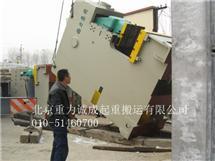 北京大兴区设备吊装搬运服务公司人工起重队