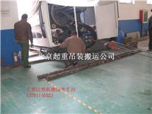 北京大兴区起重吊装搬运公司吊车吊装