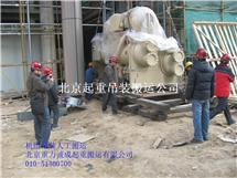 北京发电机组卸车搬运就位,机组类设备搬运吊装