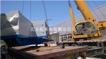 数控机床设备起重安装 机床设备卸车搬运 机床车间移位