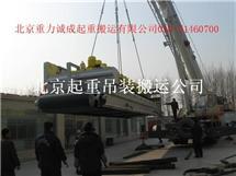 北京大兴区人工搬运设备定位到车间搬运卸车