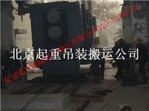 北京通州冷水机组设备吊装搬运空调卸车吊装