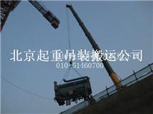 北京吊装公司经营机器设备吊装上楼下楼服务