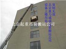 北京起重吊裝公司高效團隊提供工業設備起重安裝服務
