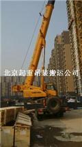 北京海淀区设备吊装公司供应实验试验设备搬运吊装定位服务