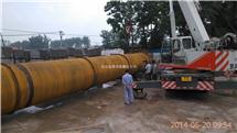 北京搬运机组吊装空调设备地下室机房设备搬运