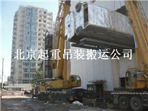北京东城区国贸直燃机组吊装搬运-三洋直燃机组吊装