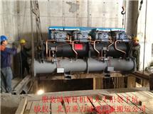 北京发电机组吊装搬运康明斯发电机组搬运安装