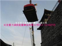 北京吊车出租有限公司