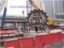 北京大件设备吊装搬运设备拆装移位