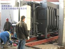 厂房设备吊装搬运车间设备移位吊装北京重力诚成
