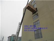 北京50吨吊车出租,北京吊车出租公司