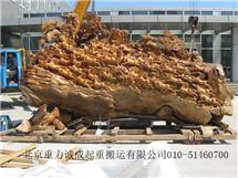 工艺品艺术品石头卸车搬运吊装